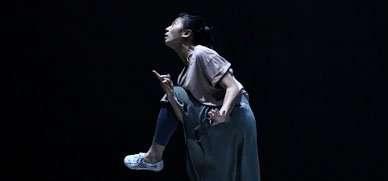 DANCE-THEATRE WORKSHOP